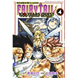 FAIRY TAIL 100 YEARS QUEST(4) (講談社コミックス)