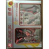 HCM-Pro SP-001 1/200 MSN-04 サザビー スペシャルペインテッド (機動戦士ガンダム 逆襲のシャア)