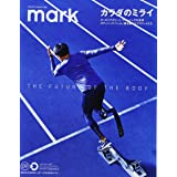 mark09 カラダのミライ (講談社 Mook(J))