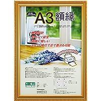 ナカバヤシ 木製軽量額縁 金ケシ A3(JIS規格) フ-KWP-40 [オフィス用品]