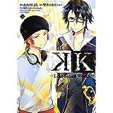 K ―Lost Small World―(3) (Kissコミックス)