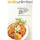 白菜キムチのレシピを使って美味しい韓国料理を食べさせたい うん!まずは 白菜キムチ 作ろう うん!作ろう
