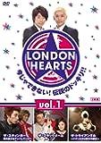 ロンドンハーツ vol.1 [DVD]
