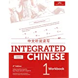 Integrated Chinese 4th Edition, Volume 1 Workbook (Simplified Chinese) (English and Chinese Edition)