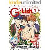 G-Lish2018年1月号 Vol.1