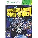 ボーダーランズ プリシークエル - Xbox360
