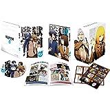 「監獄学園」 第2巻 [Blu-ray]
