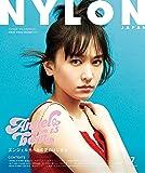 NYLON JAPAN(ナイロン ジャパン) 2017年 7 月号 [雑誌]