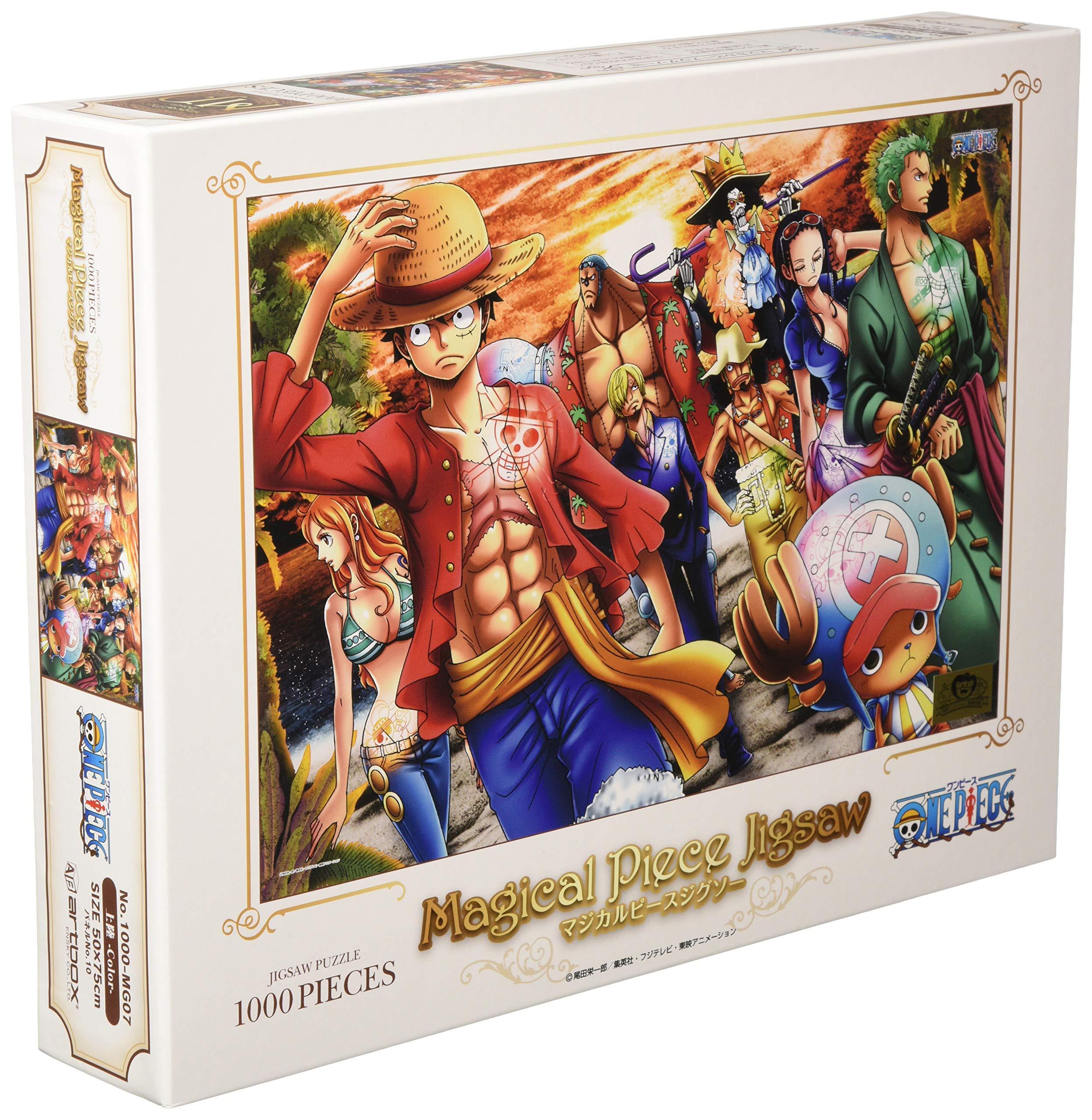 NEW 1000 piece jigsaw puzzle Dragon Ball Z Go Go Paradise 50x75cm from JAPAN