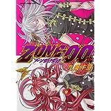 ZONE‐00 第17巻 (あすかコミックスDX)