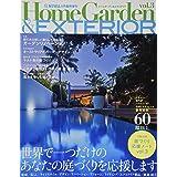 Home Garden & EXTERIOR Vol.3 [雑誌] (庭臨時増刊)