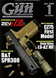 月刊Gun Professionals2020年1月号