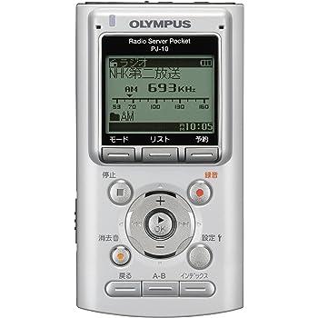 OLYMPUS ICレコーダー機能付ラジオ録音機 ラジオサーバーポケット PJ-10