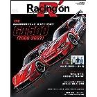 Racing on No.515