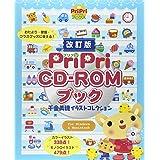PriPriCD‐ROMブック千金美穂イラストコレクション (PriPriブックス)