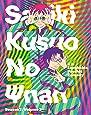 斉木楠雄のΨ難 Season2 2【Blu-ray】