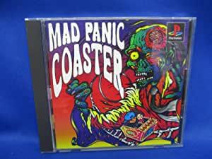 マッドパニックコースター
