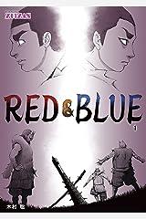 RED&BLUE (1) Kindle版