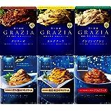 【Amazon.co.jp 限定】青の洞窟 6種 レギュラー・GRAZIAシリーズ(GRAZIAボロネーゼ、GRAZIAカルボナーラ、GRAZIAボンゴレビアンコ、蟹のトマトクリーム、海老と帆立のトマトクリーム、アラビアータ)【セット買い】