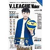 V.LEAGUE Walker 男子編 (ウォーカームック)