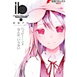 ib -インスタントバレット-(5) (電撃コミックスNEXT)
