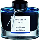 Pilot Iroshizuku Fountain Pen Ink - 50 ml Bottle - Kon-peki Deep Azure Blue (Deep Blue) (japan import) (1 10.5 IN)
