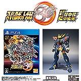 【PS4】スーパーロボット大戦30 超限定版 METAL ROBOT魂(Ka signature) SIDE OG ヒュッケバイン30 同梱 【早期購入特典】各種ミッションがダウンロードできる特典コード(封入)【Amazon.co.jp限定】先行入手