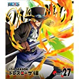ONE PIECE ワンピース 17THシーズン ドレスローザ編 piece.27 [Blu-ray]