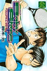 ベイビーステップ(44) (週刊少年マガジンコミックス) Kindle版