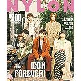 NYLON JAPAN 2021年1月号