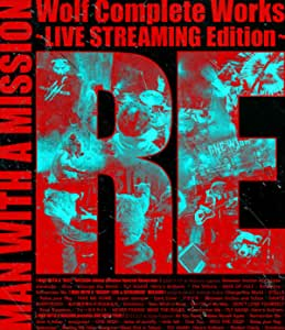"""【Amazon.co.jp限定】Wolf Complete Works 〜LIVE STREAMING Edition〜 RE (通常盤) (Blu-ray) (""""Wolf Complete Works 2作共通絵柄""""オリジナルスリーブ付)"""
