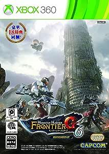 モンスターハンター フロンティアG6 プレミアムパッケージ (【豪華18特典+GMS】 同梱) - Xbox360