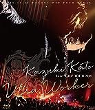 "【Amazon.co.jp限定】Kazuki Kato Live ""GIG"" TOUR 2018 ~Ultra Worker~ 【2L版ブロマイド Amazon Ver.】 [Blu-ray]"
