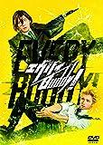 舞台「劇団シャイニング from うたの☆プリンスさまっ♪『エヴリィBuddy!』」通常版 [DVD]