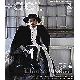 +act. ( プラスアクト )―visual interview magazine 2017年 3月号
