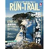 RUN+TRAIL - ランプラストレイル - Vol. 47