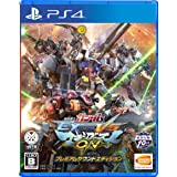 【PS4】機動戦士ガンダム EXTREME VS. マキシブーストON プレミアムサウンドエディション