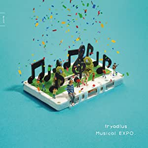 Musical EXPO