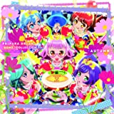 PRIPARA DREAM SONG♪COLLECTION DX -AUTUMN-