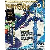 Nintendo DREAM(ニンテンドードリーム) 2021年 09月号 [雑誌]