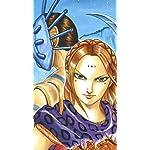 キングダム iPhone SE/8/7/6s(750×1334)壁紙 楊端和(ようたんわ),バジオウ