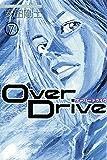 Over Drive(7) (週刊少年マガジンコミックス)