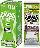 明治 ザバス(SAVAS) ソイプロテイン100 ココア味 トライアルタイプ 10.5gx6袋