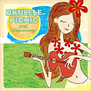 UKULELE PICNIC ~10th Anniversary~〈2枚組〉