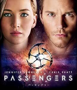 パッセンジャー [Blu-ray]
