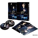 劇場版 『ペ・ヨンジュン 3D in東京ドーム2009』3D DVD&DVDセット