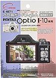 ETSUMI 液晶保護フィルム プロ用ガードフィルムAR PENTAX Optio I-10専用 E-1871