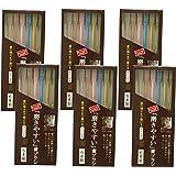磨きやすい歯ブラシ 先細 6本組 (6本組x6セット)