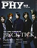 PHY【ファイ】VOL.10 音楽と人増刊 特集:BUCK-TICK