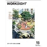 WORKSIGHT(ワークサイト) 15 スマートワークプレイスの未来
